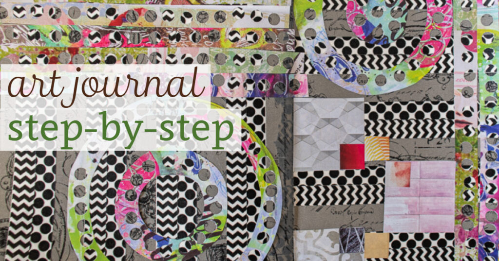 Art journal step-by-step