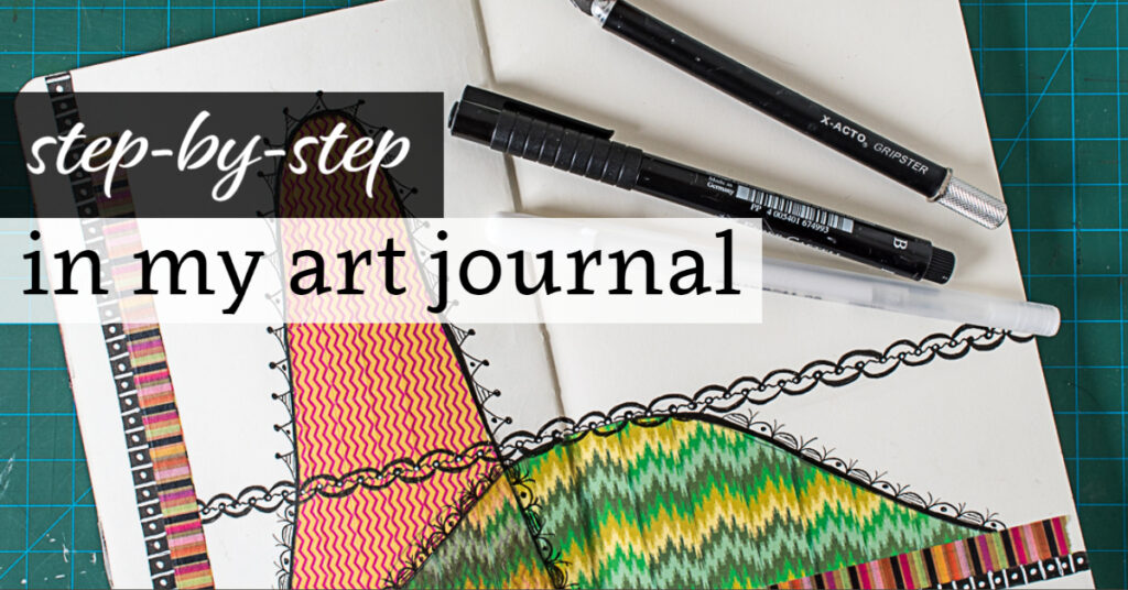 Step-by-Step in my Art Journal: Flatten the Curve